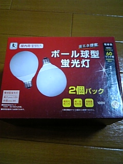 ball_lamp.jpg