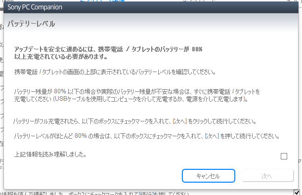 http://www.mabe.jp/blog/images/pc_companion4.png
