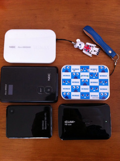 mobile_router.jpg