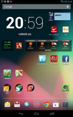 nexus7_screen.png