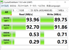 デスクトップPC_HDD.png