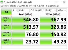 デスクトップPC_SSD.png