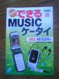 2005_09_11.JPG